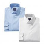 2 chemises en coton à 24,50€